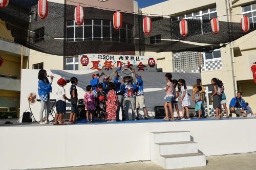 【第22回】夏だ!祭りだ!踊りに行こう!南薫校区 夏祭り