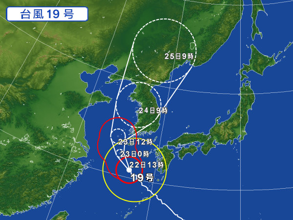 台風第19号にご注意ください