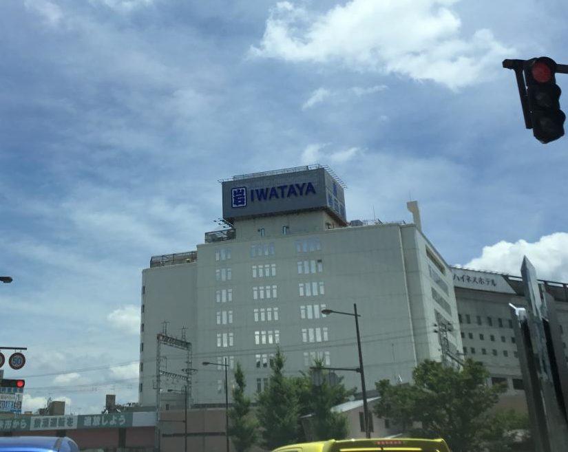 岩田屋久留米新館を2019年春に閉鎖!?