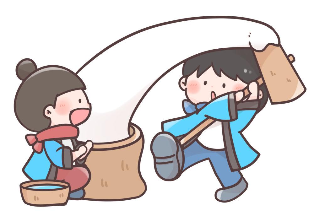 【坂本繁二郎生家 餅つき大会】12月16日(日)開催!参加無料!