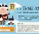 【第25回 城島酒蔵びらき】来場者数は2日間で10万人!地酒の飲み比べや和太鼓演奏などイベント盛りだくさん